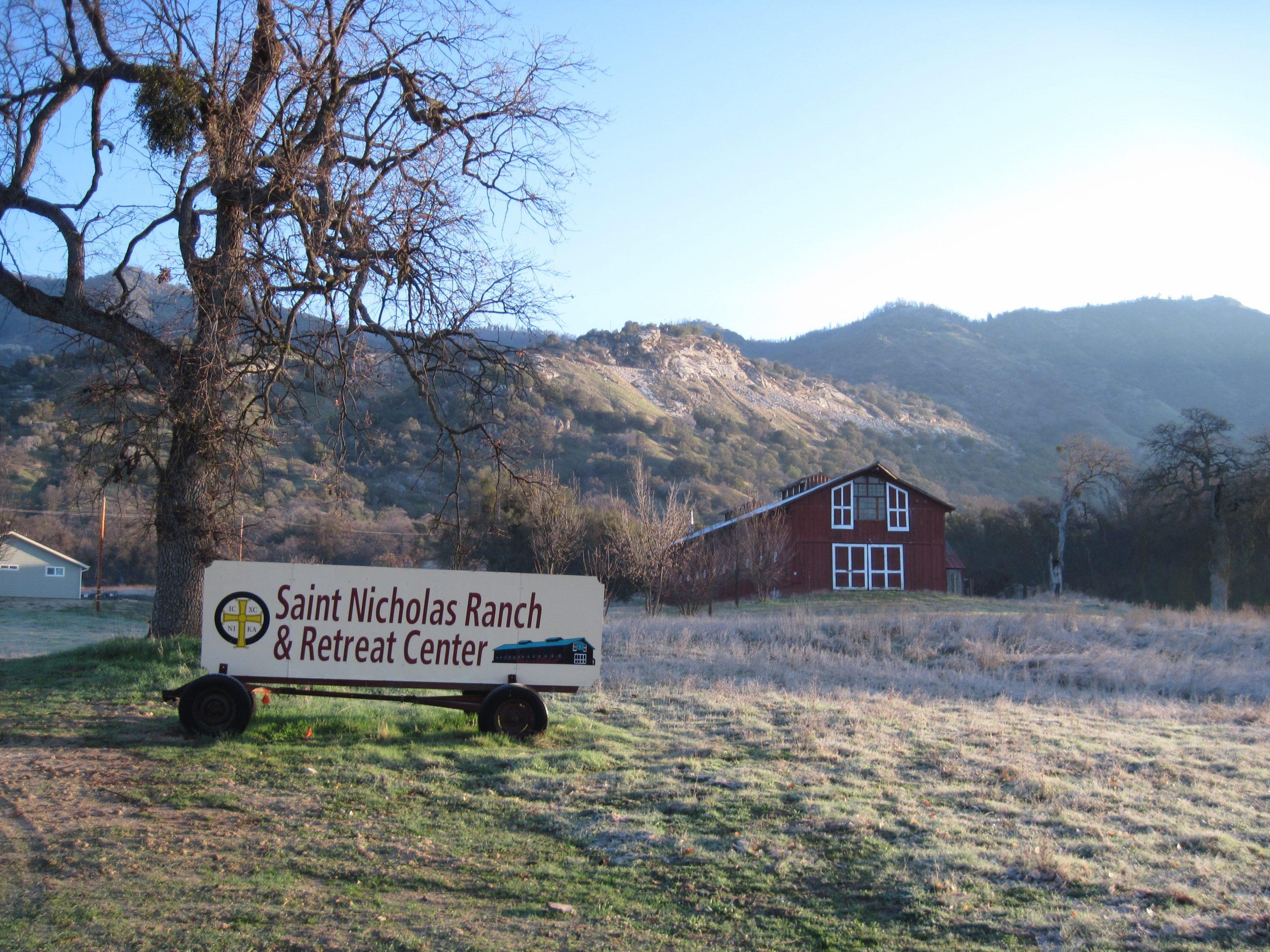 Barn Sunrise Sign