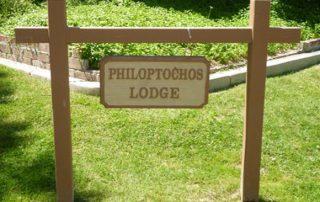 Philoptochos Lodge Sign